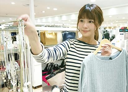b051a4ee93a63 ジェイアール西日本ファッショングッズのアルバイト・パート・契約社員・正社員求人情報